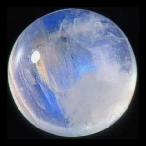 Moonstone Crystal 300x300